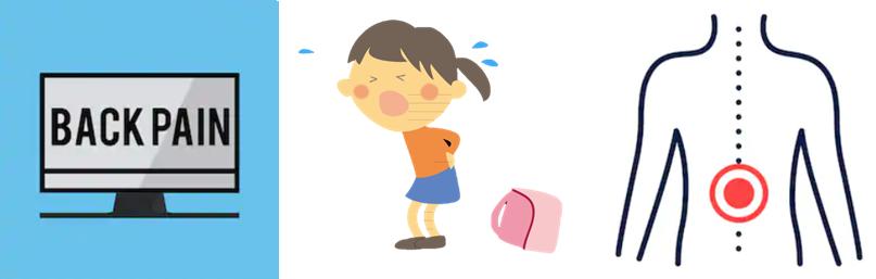 小学生腰痛