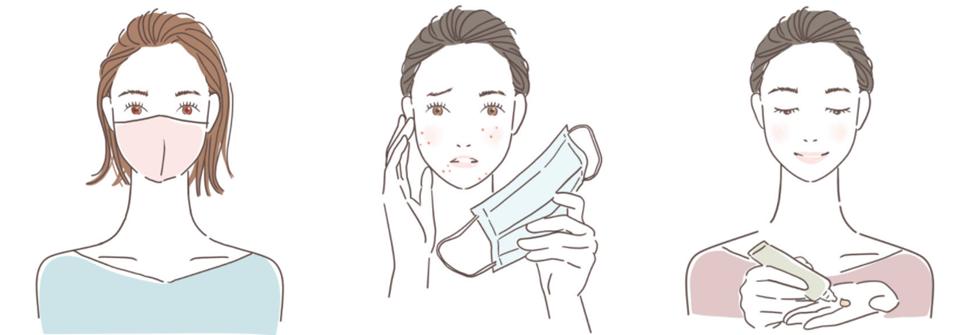 マスク肌のトラブル